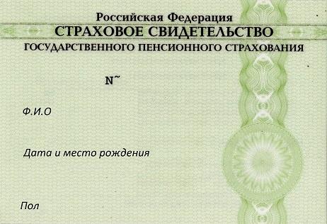 Гражданину казахстана купить квартиру в россии