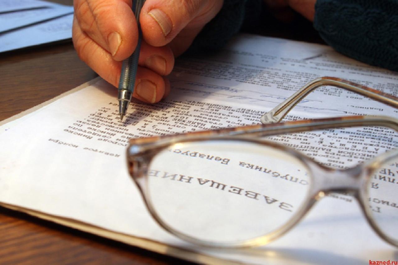 бланк заявления о восстановление в правах наследства