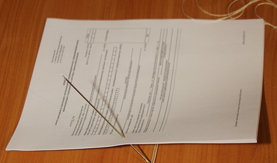 Прошивание документов