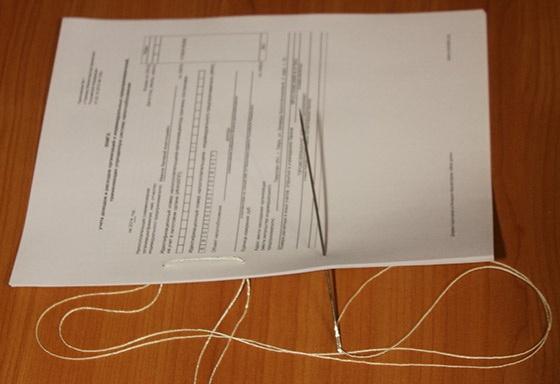 Документы сшивание