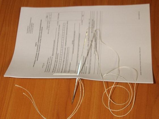 Сшивание документов
