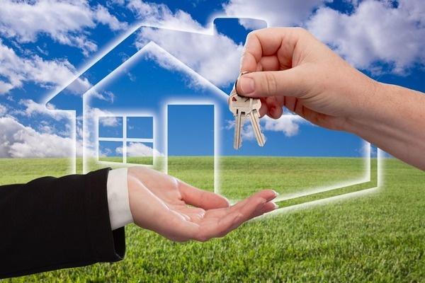 Приватизировать жилье