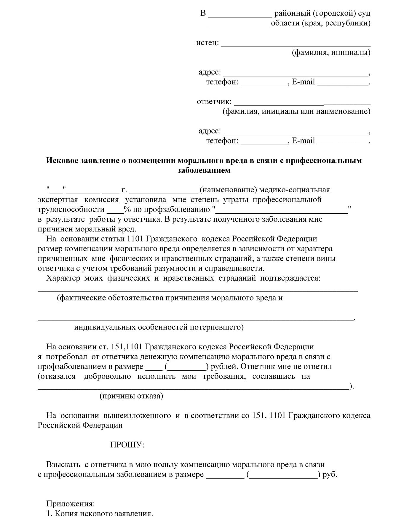 Зарплата учителя в 2019 году в россии