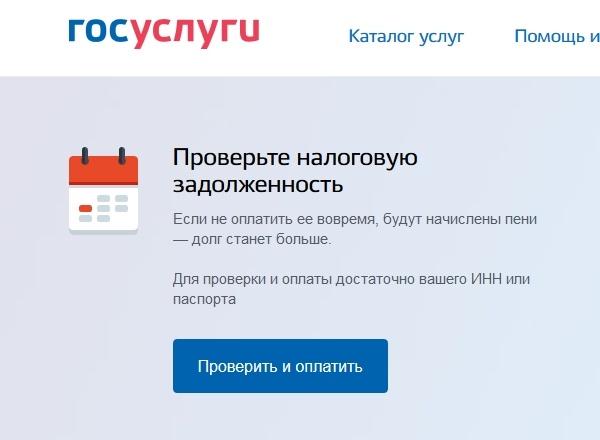 Сделать готовые сайты бесплатно сайт налоговой по инн как сделать сайт на двух языках