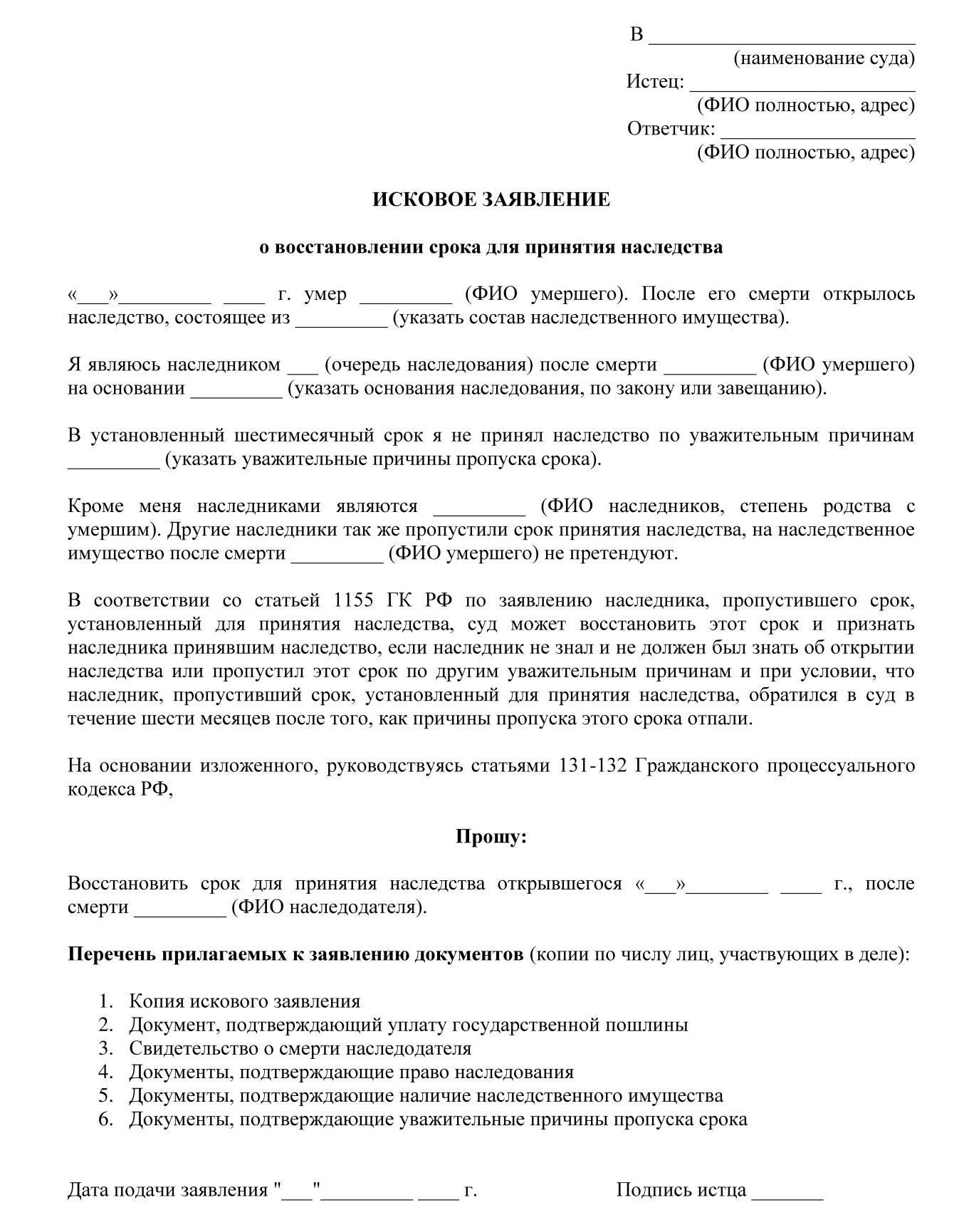 Ифнс г московский г москва