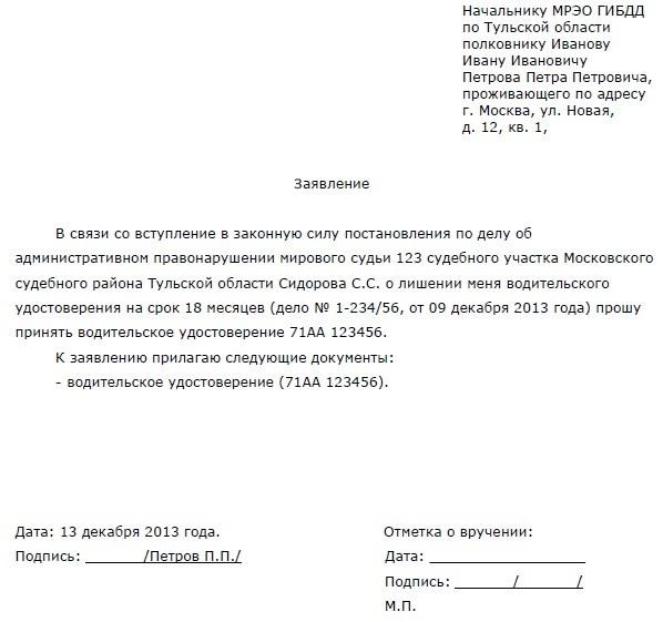 Постановление Пленума ВАС РФ от N 63 (ред. от 30)