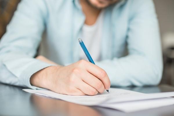 Писать заявление об увольнении