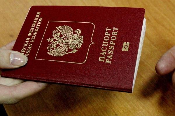 Получить паспорт с пропиской