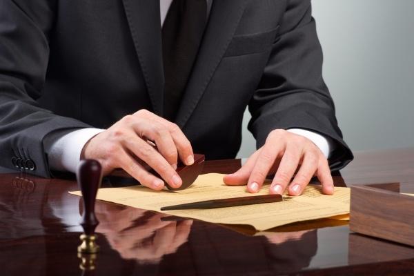 Нотариальное оформление согласия на продажу недвижимости