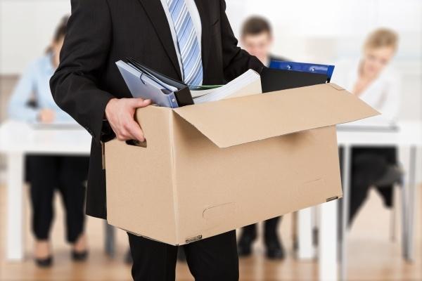 Увольнение работника работодателем