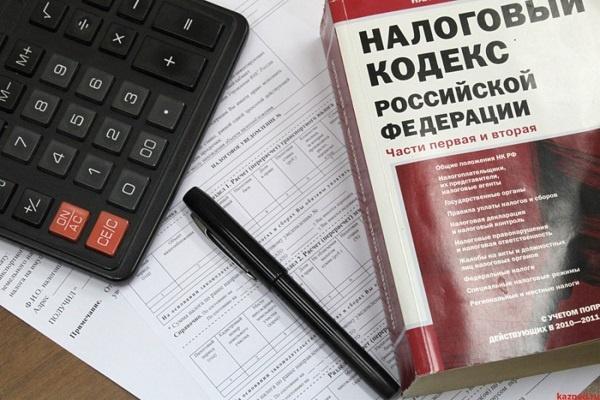 Земельний податок розрахунок