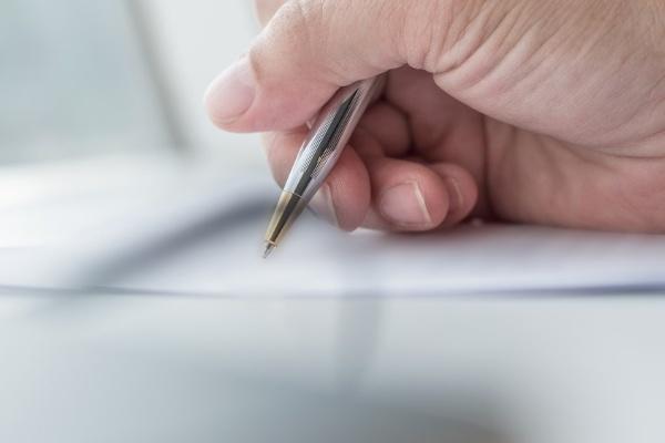 Написать ходатайство