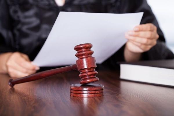 Рассмотрение судом ходатайства
