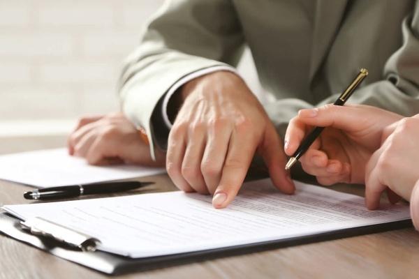 Заключение дополнительного соглашения