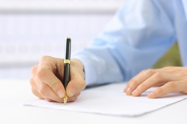 Дополнение к основному договору