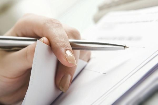 Составление протокола об административном правонарушении