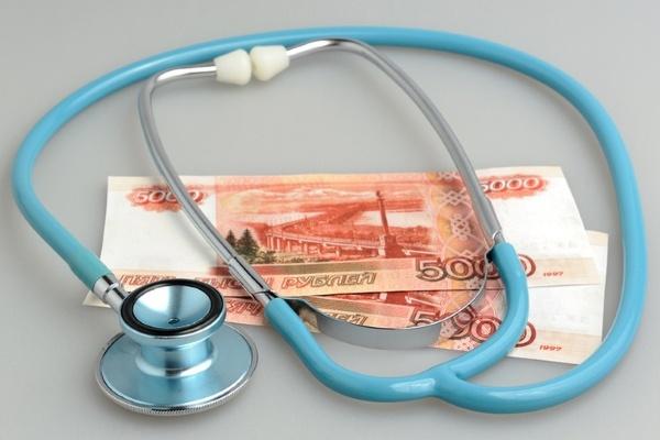 Получить налоговый вычет за лечение