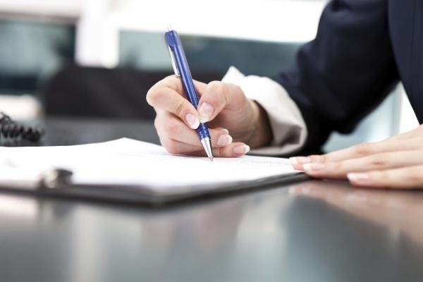 Составление краткой апелляционной жалобы