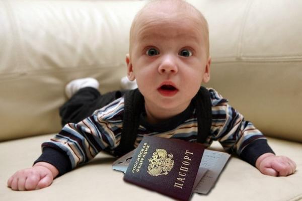 Прописка ребенка по месту жительства (регистрация детей)