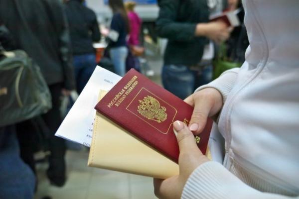 Необходимые для регистрации документы